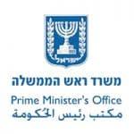 משרדי-ראש-הממשלה